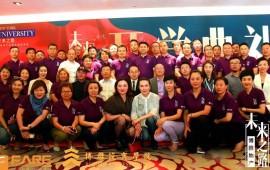 未来之路—中国地产经营者国际证书课程-精彩瞬间
